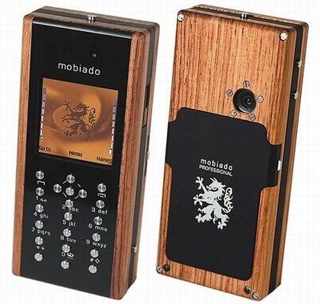 Самые гламурные мобильные телефоны 2007 года