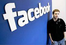 Железные объятия Facebook